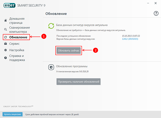 ключи для eset smart security навсегда